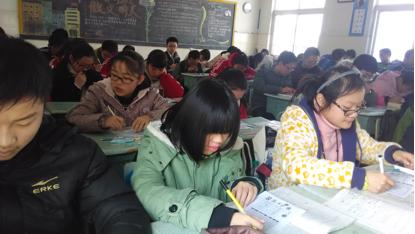 China Votes 1.27